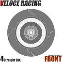 VELOCE スリットローター[フロント] RX-8【型式SE3P 03/2〜...