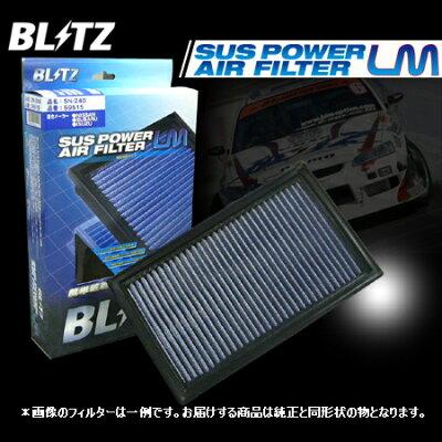 素材にステンレスを採用することにより高い耐久性を実現。BLITZ(ブリッツ)SUSパワーエアフィ...