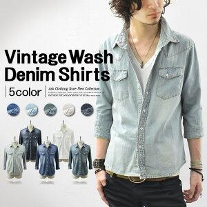 【ウォッシュ加工 七分袖 デニムシャツ 全5色】 メンズ シャツ ボタンシャツ 7分袖 スリム ショート丈 キレイめ カジュアル アメカジ
