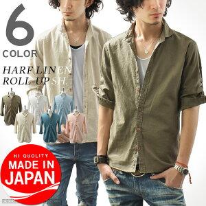 リネンシャツ メンズ シャツ 半袖 五分袖 コットン リネン 生地 ボタンシャツ スリム ショート丈 国産