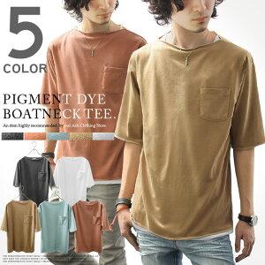 カットソー メンズ 5分袖 五分袖 半袖 Tシャツ ボートネック ピグメント ビッグT ワイド レイヤード カジュアル メンズファッション