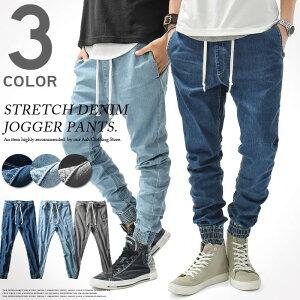 ジョガーパンツ メンズ デニム パンツ スリム スキニー ストレッチ カジュアル ブルー ブラック S M L XL Ash