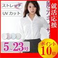 長袖サテンギャザーシャツ