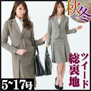 秋冬の通勤スタイル・オフィスや会社のビジネススーツに。 大きいサイズ合皮パイピングデザイン...