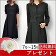 ブラックフォーマル(かわいい 喪服・礼服・黒・冠婚葬祭)...