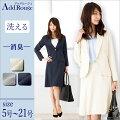 クールマックス素材涼しげなジャケット&スカート2点セットレディーススーツ