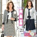 入学式 スーツ ママ レディース 卒園式 卒業式 入園式 セットアップ...