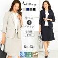 【レディース】転職面接で好印象なビジネススーツのおすすめは?