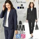 【クーポンで500円OFF】洗える ビジネススーツ リクルートスーツ ...