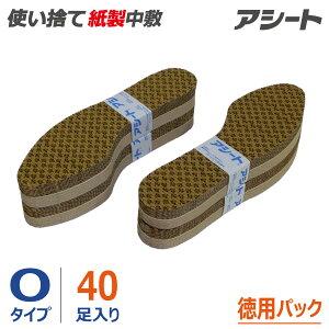 【公式ショップ】◎消臭 抗菌 吸汗 中敷き インソール◎ブーツ パンプス ヒール 安全靴◎清潔…