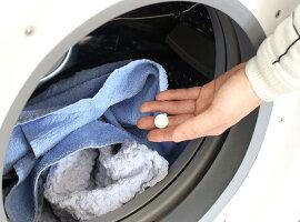 【メール便不可】衣類洗浄剤タブレットHOTAPA粒洗濯槽洗い《除菌防臭防カビ》部屋干し固形国際特許申請済【多用途抗菌剤天然素材100%】