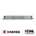 踏板 900 250幅 HD-2509 アンチ 平和技研 製 足場材