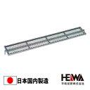 センター踏板 900 150幅 HDS-1509 アンチ 平和技研 製 足場材