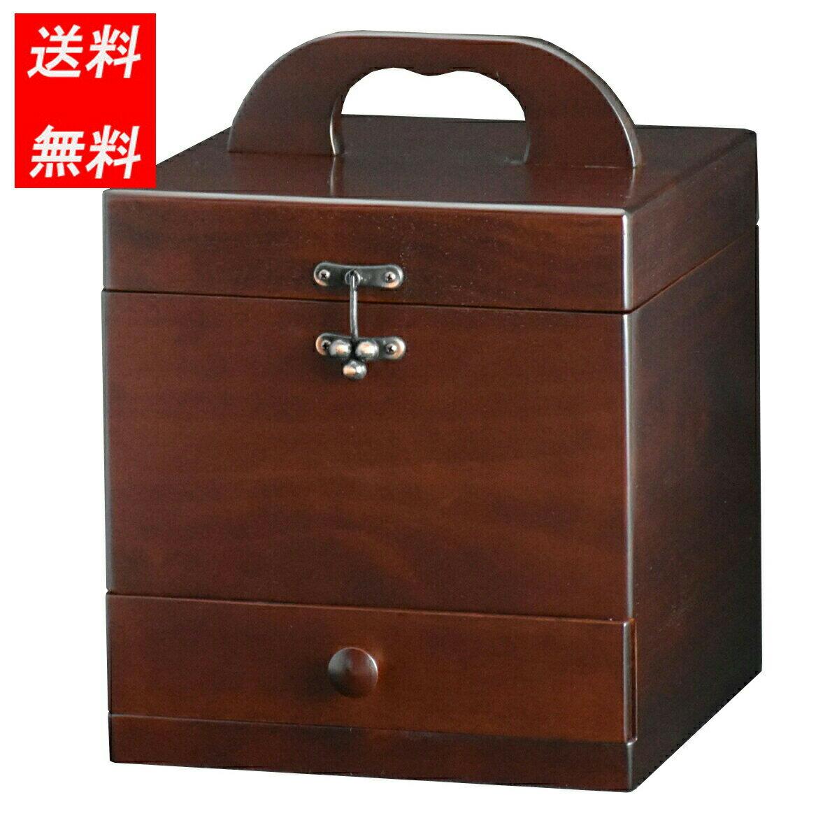 メイクボックス コスメボックス プラリネ M2367 日本製 木製 鏡角度調整 送料無料