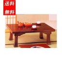 座卓 2R-1 欅 折り畳み 送料無料 日本製