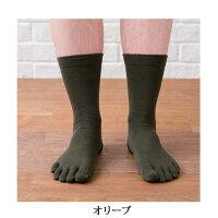 メンズ米ぬか靴下/【歩くぬか袋】米ぬかシリコンシリーズメンズ5本指/靴下/ソックス/メンズ/男性/米ぬか/かかと/ケア/保湿/がさがさ/つるつる/ひび割れ/うるおい/日本製