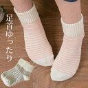 【かかとつるつる 靴