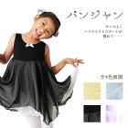 子供用バレエタンク型ドレスレオタードセンス良くハイウエストスカートが揺れて!<rsk06>