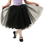 大人用5分丈バレエウエストゴムベルトロマンティックチュチュスカート全4色メール便不可