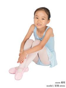 きれいなピンク色のキャンバスバレエ(ダンス)シューズ