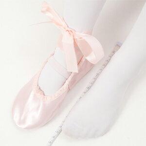 サテンバレエ(ダンス)シューズ[ピンク][黒]