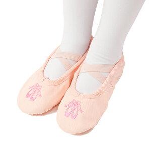 刺繍入りキャンバスバレエ(ダンス)シューズ[ピンク]