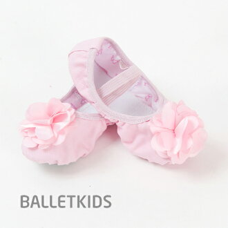 Flower motif in pink color with a clean canvas ballet shoes dancing, slippers, electone! [Shose 09]