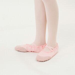 前革付きキャンバススプリットタイプバレエ(ダンス)シューズピンク