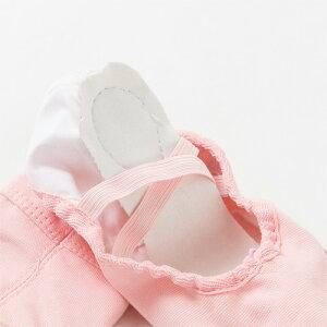 前革付きキャンバススプリットタイプバレエ(ダンス)シューズ<きれいなピンク><shose10>