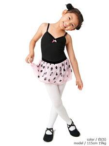 消耗品をお安く!履き心地のいいなめらかな高級タイツ動きにフィットする子供用ダンス・バレエ穴あきタイツ全4色