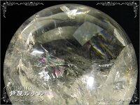 芦屋ルチル/レインボー水晶玉120mm/天然石丸玉パワーストーン【一点もの】