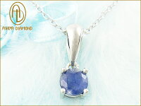 天然宝石サファイア/芦屋ダイヤモンド/ジュエリーネックレスsilver925