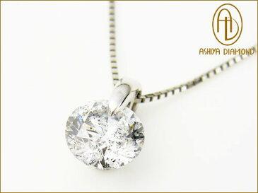 天然ダイヤモンドネックレス/1ctプラチナ850/芦屋ダイヤモンド/極KIWAMI/P19Jul15「39ショップ」