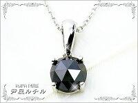 大粒ブラックダイヤモンド♪スターリングシルバー925/天然石ジュエリーネックレス