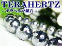 【高品質】テラヘルツ鉱石10mmブレスレット/多面カット・ミラーボール超遠赤外線/健康