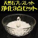 ブラジル産/高品質/水晶ポイントクラスター515g/さざれ水晶(ローズクオ...