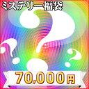 芦屋ルチル/ミステリー福袋2014/天然石パワーストーンブレ...