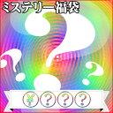 【送料無料】天然石パワーストーンブレスレット福袋/ミステリー...