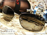 Profisher=プロフィッシャー偏光サングラス/フィッシング釣り・アウトドア・スポーツ・ゴルフなどに最適な偏光レンズ