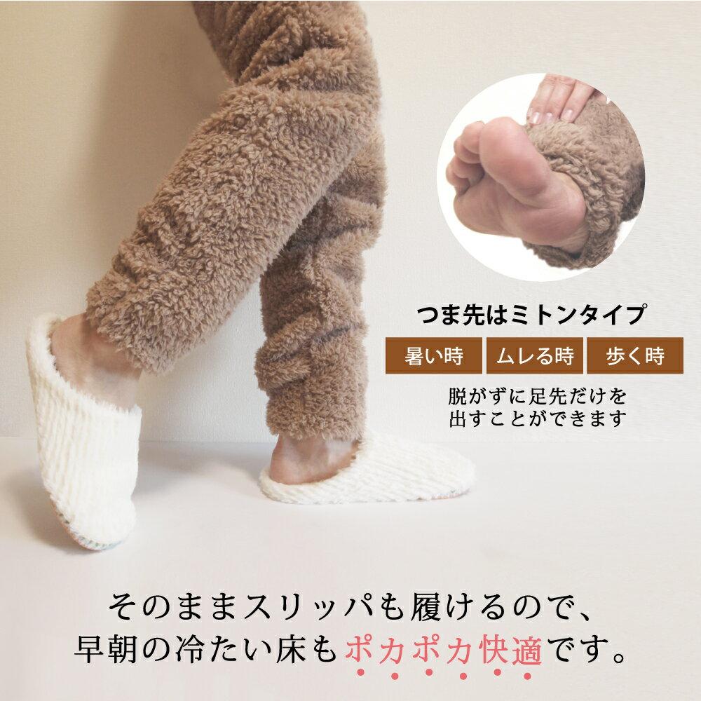 micolla(ミコラ)『極暖足が出せるロングカバー』
