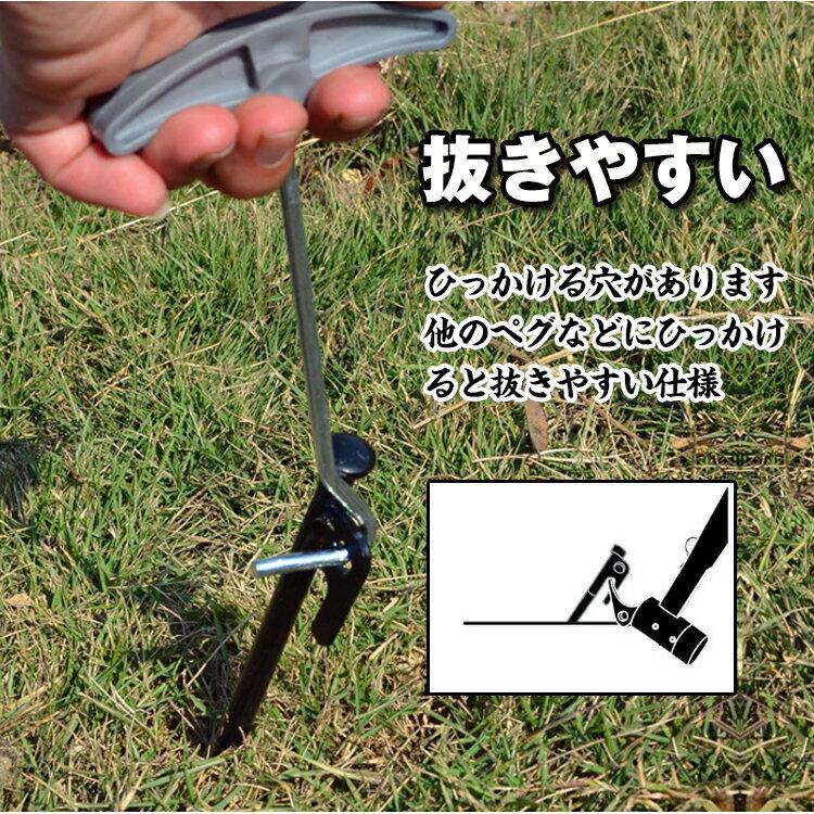 ペグ テント用 釘 20cm 4本セット キャンプ用品 アウトドア ぺぐ ペグセット ステンレス 設営用品 固定 ad096