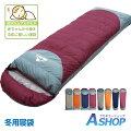 キャンプ用品のシュラフ(寝袋)で、冬の寒い時でも大丈夫でお薦めの物は?