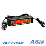【送料無料】 電圧計 デジタル バッテリーチェッカー 時計 温度計 シガーソケット 車内 屋外 車 ee228