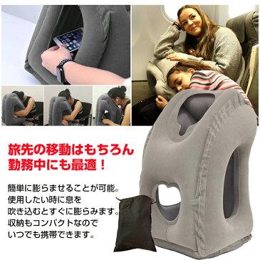 【送料無料】 エアー枕 うたた寝クッション 昼寝 デスク トラベル 携帯枕空気 クイック設計 旅行 飛行機 長時間 移動 ny035