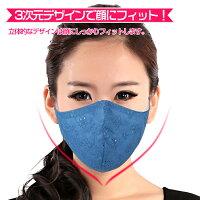 【送料無料】マスク立体マスク刺繍レース可愛いおしゃれ洗えるマスク通気性エコ耳紐調整可能ストッパー付きny311