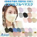 <一部商品予約>【送料無料】おすすめ 韓国マスク 型 不織布