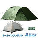 【送料無料】 テント 4人用 キャノピーテント ドームテント...
