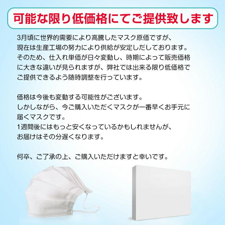 コストコ 金沢 シーサイド マスク