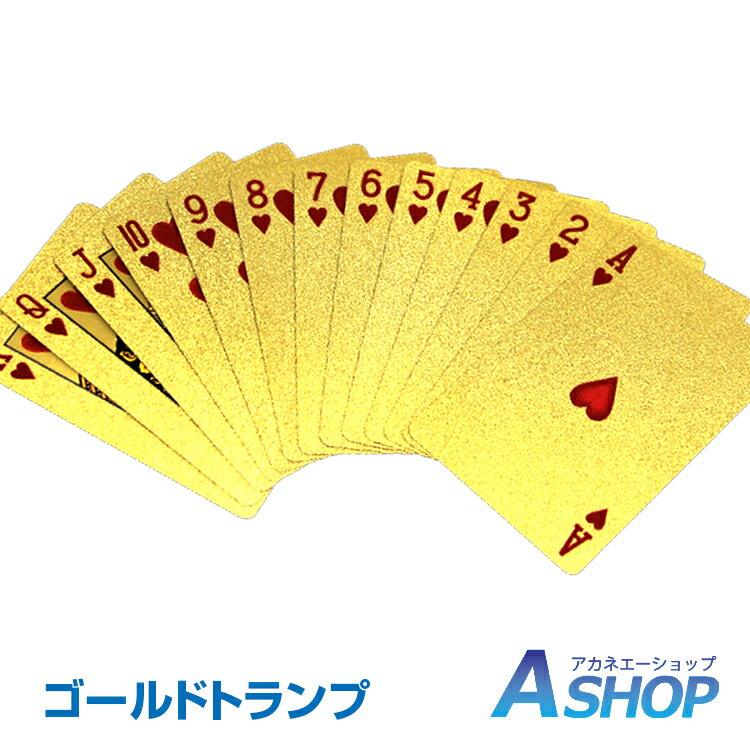 ファミリートイ・ゲーム, トランプ  pa053