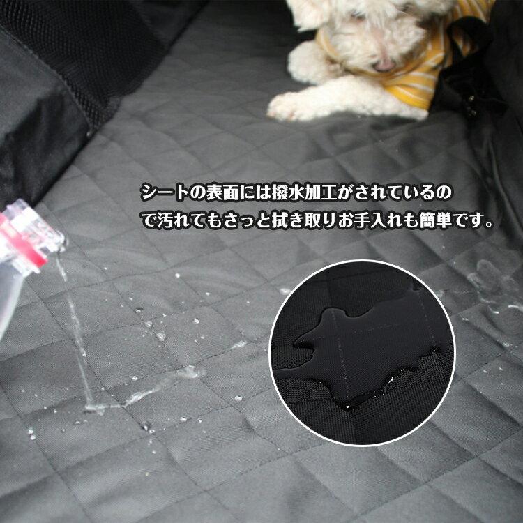 ドライブシート 後部座席 ペットシート ボックス形 犬 車用 カーシート 防水 撥水 ペット用品 pt022